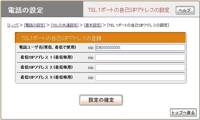 TEL1SIP